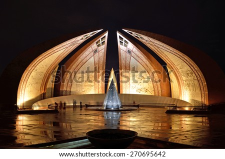 ISLAMABAD  â?? MARCH 31 2015: Pakistan Monument is a national monument representing the nation's four provinces and three territories. Construction of it started in 2004 and completed in 2007. - stock photo