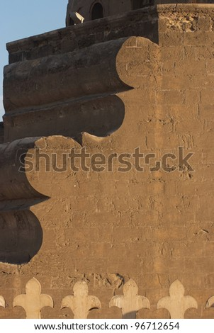 Islamic architecture details - stock photo