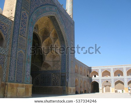 Islamic architecture, mosque in Iran