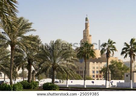 Islamic center in Doha Qatar - stock photo