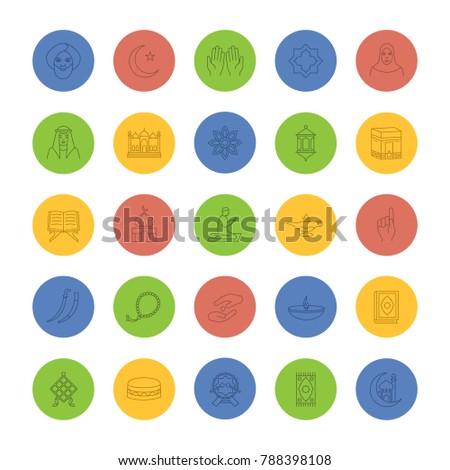 Islamic Culture Linear Icons Set Thin Stock Illustration 788398108