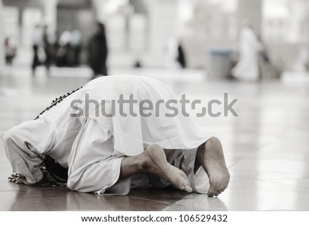 Islamic Holy Place - stock photo