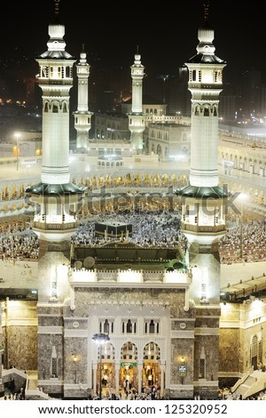 Islamic Holy Place - series of the largest resolution images - stock photo