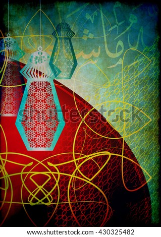 Islamic muslim holiday background or greeting card, with ornamental arabic oriental ornaments, and eid holiday fanous lanterns, abstract artistic color splash grunge. For Ramadan or Eid. - stock photo