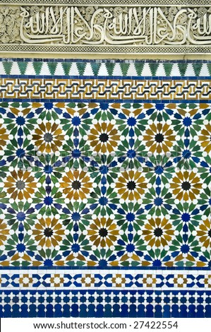 Islamic pattern design - An example of Islamic design cast in concrete on a building in Putrajaya, Malaysia. - stock photo