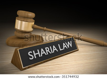 Islamic Sharia law and legal system concept - stock photo