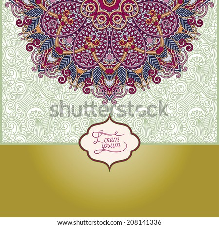 islamic vintage floral pattern, template frame for greeting card or wedding invitation in east style with place for your text, raster version - stock photo