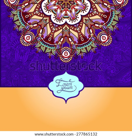 islamic vintage floral violet colour pattern, template frame for greeting card or wedding invitation in east style with place text, raster version - stock photo