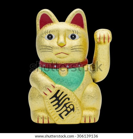 Isolated fortune or lucky cat with clipping path in jpg. - stock photo