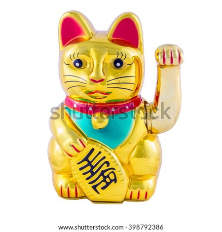 Isolated golden Maneki Neko Japan lucky cat