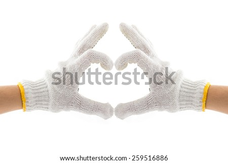 isolated hand sign of heart symbol in love - stock photo