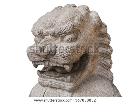 Isolated on stone lion in Chinese style.