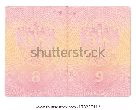 Isolated opened Russian passport - stock photo