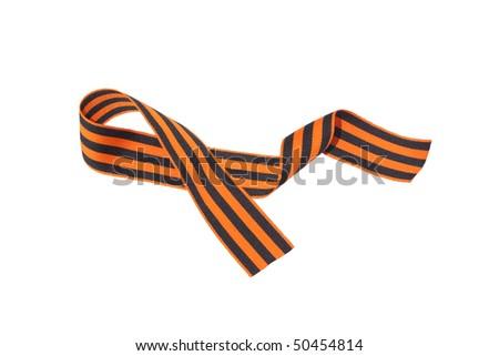 isolated ribbon stripe - stock photo