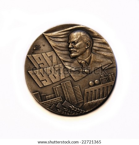 Isolated Russian medal from 1987 commemorating 70 years since the Russian revolution - stock photo