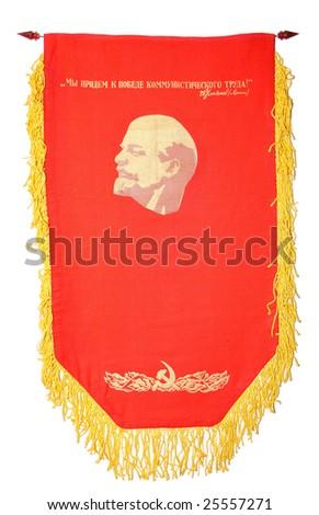 Isolated socialist pennant on white background (Lenin profile) - stock photo
