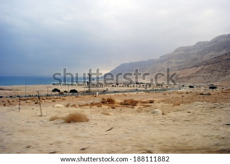 Israel - stock photo