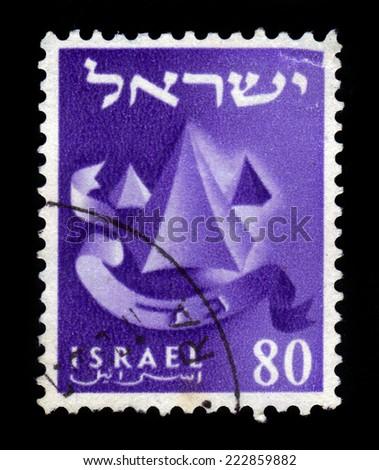 ISRAEL - CIRCA 1955: A stamp printed in Israel honoring twelve tribes of Israel shows Gad , series emblems of the twelve tribes of Israel, circa 1955 - stock photo