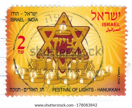 """ISRAEL - CIRCA 2012: a stamp printed in Israel, shows attributes and symbols of jewish festival of Hanukkah with inscription: """"Israel - India""""; series, circa 2012 - stock photo"""