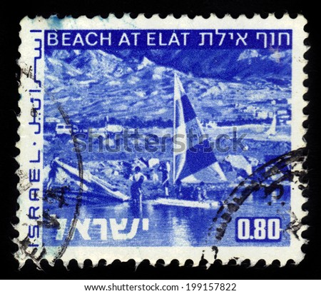 """ISRAEL - CIRCA 1974: A stamp printed in Israel, shows beach at Eilat, Red Sea, series """" landscapes of Israel """" , circa 1974 - stock photo"""