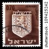 ISRAEL - CIRCA 1960: A stamp printed in Israel, shows coat of arms of Jerusalem ,  Israel, series , circa 1960 - stock photo