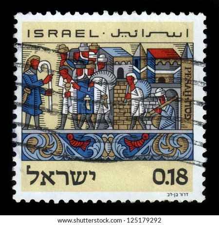 ISRAEL - CIRCA 1972: a stamp printed in Israel shows feast of Passover , the exodus from Egypt, circa, 1972 - stock photo