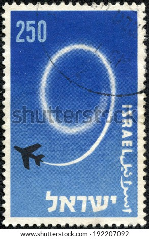 ISRAEL - CIRCA 1957: A stamp printed in Israel, shows number 9 written by a jet plane on the sky , devoted to nineth independence day of Israel, circa 1957 - stock photo