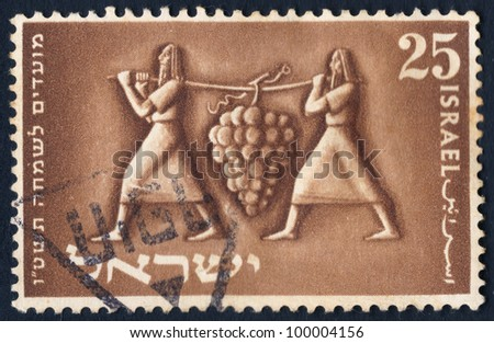 """ISRAEL - CIRCA 1954: An old Israeli Postage stamp issued in honor of Jewish  Festival """"Shlosha Regalim"""" showing verse from fourth book of Moses with inscription: """"Moadim le Simha""""; series, circa 1954 - stock photo"""
