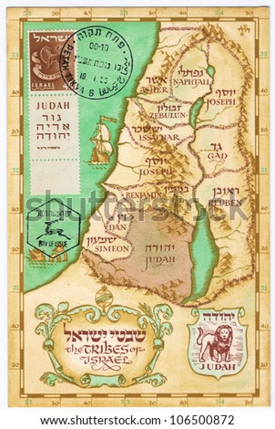"""ISRAEL - CIRCA 1956: An old Israeli postcard an postage stamp showing the map and emblems of the Twelve Tribes with inscription """"Judah""""; series, circa 1956 - stock photo"""