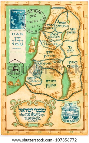 """ISRAEL - CIRCA 1956: An old Israeli postcard an postage stamp showing the map and emblems of the Twelve Tribes with inscription: """"Dan""""; series, circa 1956 - stock photo"""