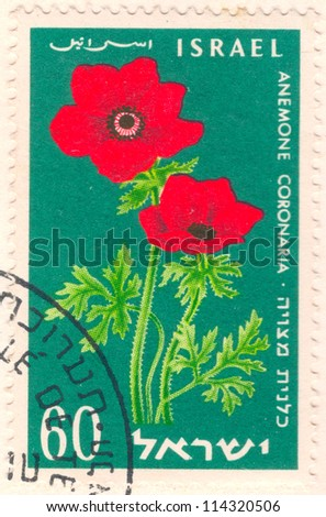 ISRAEL - CIRCA 1959: An old used Israeli Postage issued in honor of the Independence Day 5719-1959 - Memorial Day for the Fighters for independence; series, circa 1959 - stock photo