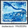 "ISRAEL - CIRCA 1974:  An old used Israeli Postage stamp issued in honor of Safed - one of Judaism's Four Holy Cities with inscription: ""Zefat""; series, circa 1974 - stock photo"