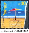 "ISRAEL - CIRCA 2001:  An old used Israeli Postage stamp issued in honor of the Environmental Protection with inscription: ""Coastal Conservation""; series, circa 2001 - stock photo"