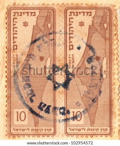 """ISRAEL - CIRCA 1948: An old used Israeli postage stamp issued Keren Kayemet Le Israel in honor of State of Israel with inscription """"Country of the Jews"""" ; series, circa 1948 - stock photo"""