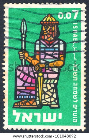 "ISRAEL - CIRCA 1960: An old used Israeli postage stamp of the series ""Joyous Festivals"", showing a Symbolic drawings of the First King of the united Kingdom of Israel - Saul; series, circa 1960"