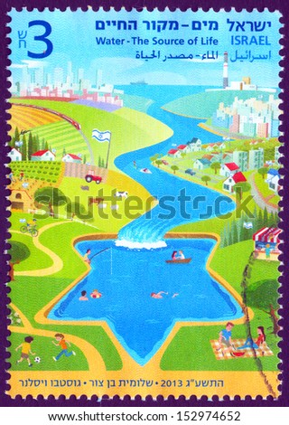 """ISRAEL - CIRCA 2013:  An used Israeli Postage stamp from the series """"Water - The Source of Life"""" with inscription: """"Israel's Water Revolution""""; series, circa 2013 - stock photo"""