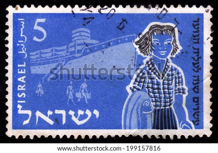 """ISRAEL - CIRCA 1955: stamp printed in Israel, shows young girl against background of the ship, honor of 20th anniversary of Youth Aliyah,  """"Twentieth anniversary of Youth Aliyah"""", series, circa 1955 - stock photo"""