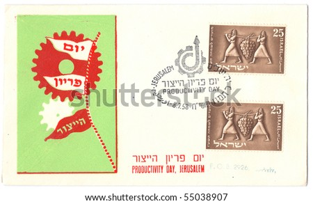 "ISRAEL, CIRCA 1958: Vintage envelope and stamps with inscription ""Productivity Day, Jerusalem"", series, circa 1958"