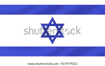 Israel country flag- 3D illustration. - stock photo