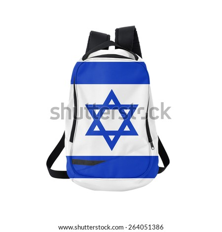Israel flag backpack isolated on white background. Back to school concept. Education and study abroad. Travel and tourism in Israel - stock photo