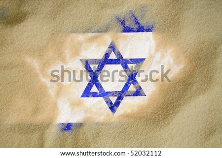 Israel flag buried in sand, conflict theme