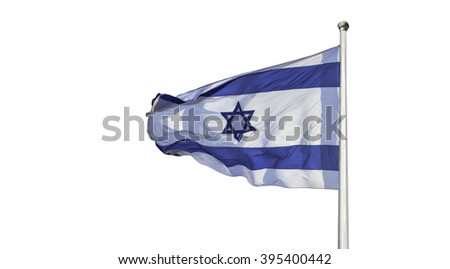 Israel flag flapping in the wind isolated on white. The flag is on a pole and flapping to the left.