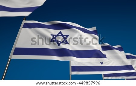 Israel flag on clear blue sky, photo realistic waving flag made by 3D graphics with depth of field blur, ultra high 42MP resolution
