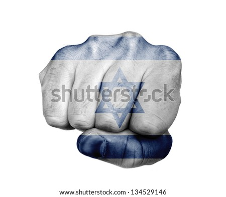 Israel flag on hand with a white background. - stock photo