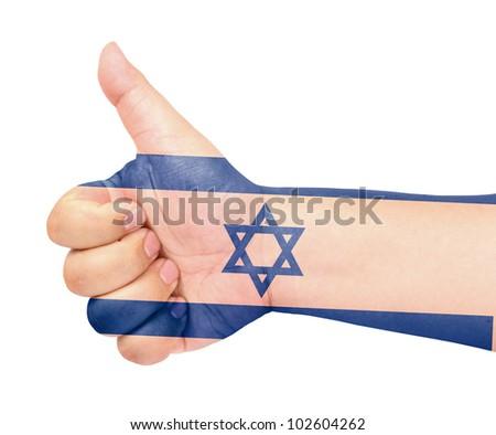 Israel flag on thumb up gesture like icon - stock photo