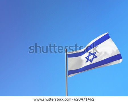 Israel flag waving in the wind against a blue sky. 3D Rendering