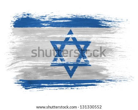 Israel. Israeli flag  on white background - stock photo