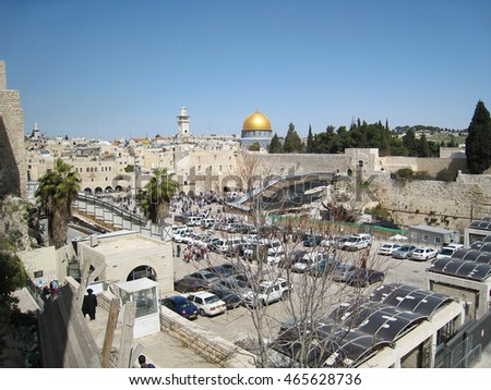 Israel, Jerusalem - March 08, 2008: A view of the Temple Mount