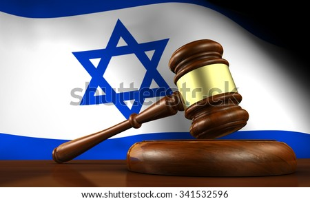 Israel law, legal system and justice concept with a 3d render of a gavel on a wooden desktop and the Israeli flag on background. - stock photo