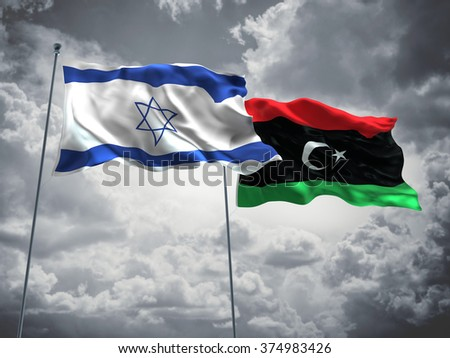 Israel & Libya Flags are waving in the sky with dark clouds - stock photo